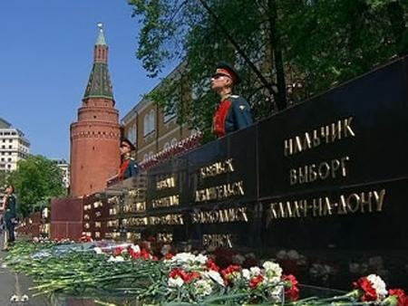 Фото с сайта for-ua.com