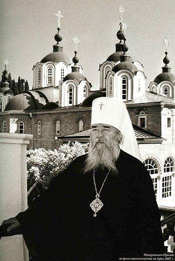 От души поздравляем владыку Иринея с Днем рождения и желаем крепкого здоровья, долгих, спокойных и счастливых лет жизни на Днепропетровщине.
