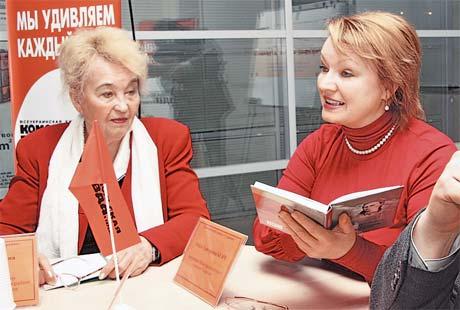 Единственная библиотекарь Герой Украины Анастасия Кобзаренко (слева) и заместитель министра культуры и туризма Тамара Бенч рассказали о проекте «Украина читает детям».
