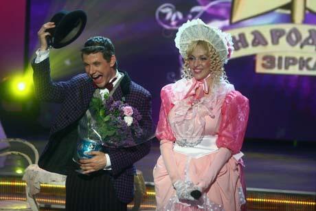 Победители проекта Сергей Лоб и Ольга Полякова не боятся выглядеть на сцене смешно.