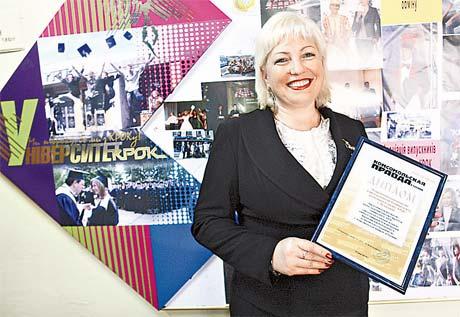 Проректор Наталья Васильевна получила диплом от «Комсомольской правды» за плодотворное сотрудничество.