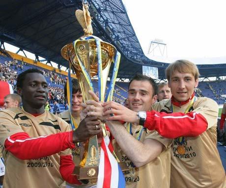 Симферопольская «Таврия» - обладатель Кубка Украины.