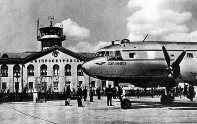 Так выглядел наш аэропорт в 1957 году.