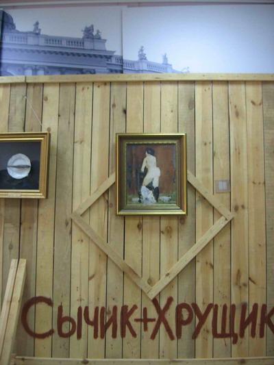 Так выглядели заборные выставки в СССР.