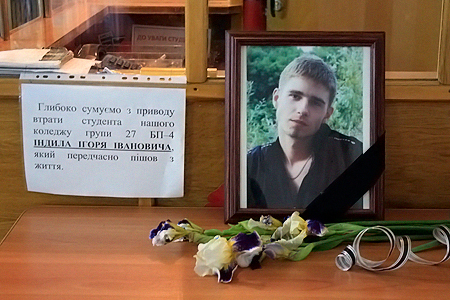 Игорь так и не успел отметить свое 20-летие - он погиб в райотделе милиции.