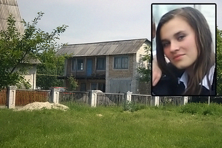 15-летняя Илона, вернувшись с торжественной линейки, сняла с окна тюль, зашла в пристройку во дворе своего дома, сделала петлю и покончила с жизнью...