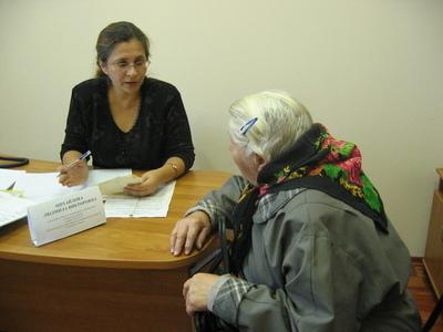 Фото с сайта www. www.ljplus.ru.