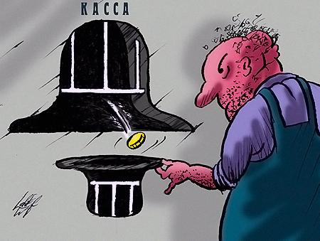 Рисунок Олега ЛОКТЕВА.