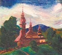 «Церковь».