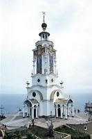 Храм-маяк на берегу Черного моря.