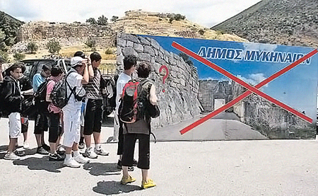Туристам в Греции поневоле приходится солидаризироваться с бастующими экскурсоводами и билетерами.