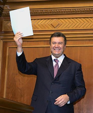 Законопроект Януковича «О судоустройстве и статусе судей» нардепы приняли в первом чтении.