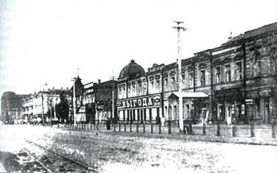 Доходный дом с магазинами, рестораном и номерами «Аполло». 1913 г.