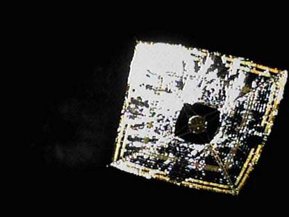Фото подтверждает: парус поднят. Его площадь 200 квадратных метров