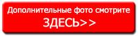 http://www.kp.ua/slide/show/354/