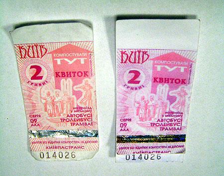 Настоящий билет (слева) красноватый и с блестящей голограммной полоской. А поддельный (справа) - розовый и с тусклой полоской на месте голограммы