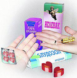 Антизагульные препараты, скорее всего, будут отпускать в аптеках без рецепта.