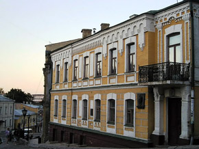 Загадочный дом №13 на Андреевском спуске стоит как раз напротив Киевицы, главной Лысой горы Киева.
