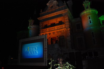 Массандровский дворец императора Александра III таких фильмов еще не видел