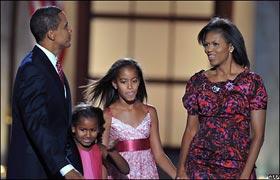 Президентские дочки станут еще и кинозвездами.