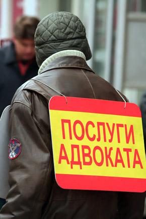 Получая пособие по безработице от государства, подрабатывать официально вы не имеете права.