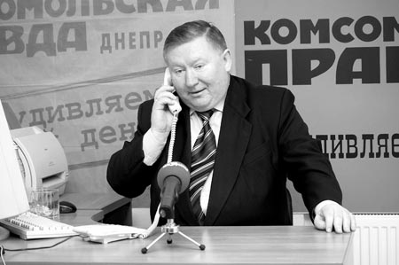 Александр Дорошенко отвечал на самые острые вопросы читателей.