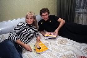 Юля и Андрей вместе уже 3 года.