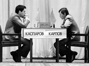 Каспаров и Карпов шли на маленькие хитрости ради большой победы.