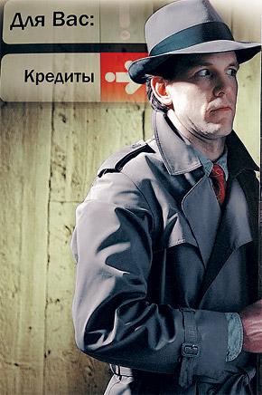 Фантазия нашего художника: корреспондент «КП» выслеживает должника.
