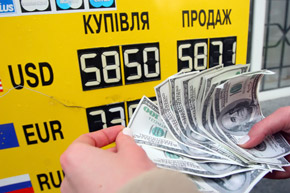 Специалисты считают, что курс доллара, озвученный президентом - 5,8 грн., экономически обоснован.