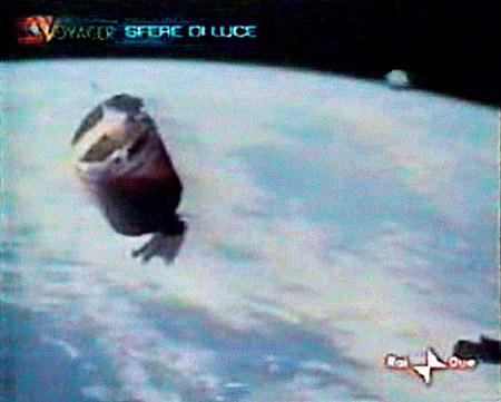 Некоторые эксперты считают, что в кадр попал робот-шар.