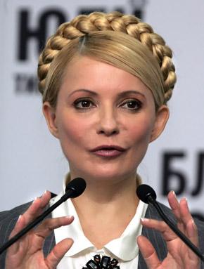 Впрочем, и Юлией Владимировной многие восторгаются.
