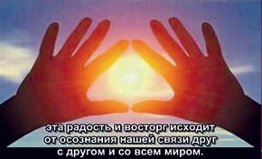 Кино вдалбливает в подсознание словами и картинками: «Пролетарии и непролетарии всех стран, объединяйтесь» против мировой закулисы!»