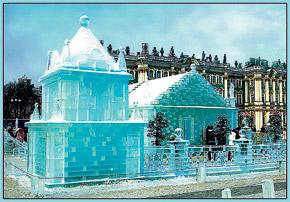 Ледяной дом.