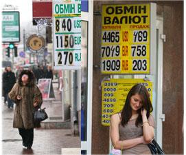 Гривна в «свободном падении»: украинцам уже не до смеха.