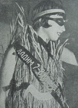 Среди девочек был популярен костюм крестьянского снопа...