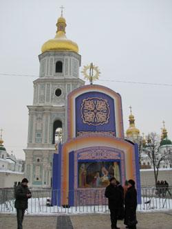 На Софийской площади смотрели вертеп и слушали колядки.
