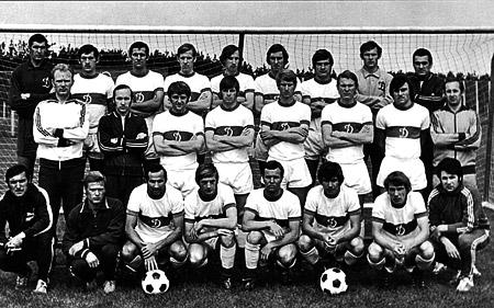 Киевское «Динамо» образца 1974-го. Через год об этой команде узнают во всем мире!