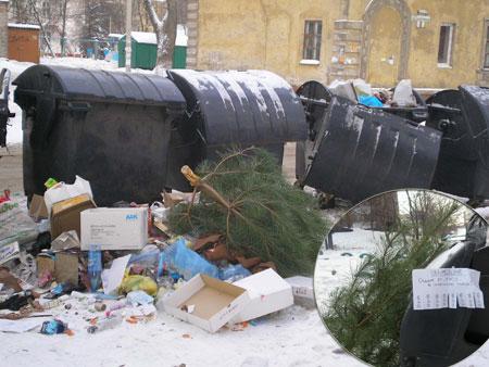 - «Каждый год после 31 декабря мы отправляемся со своими друзьями к мусорнику...»