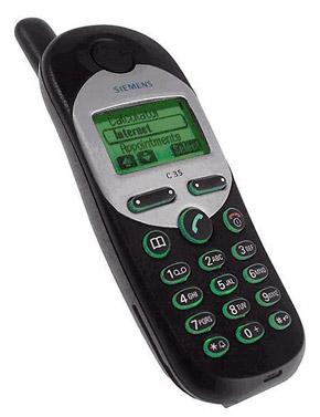 Вот из-за такого телефона подросток расправился с пенсионеркой.