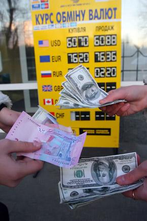 Стремительное падение национальной валюты стало шоком для украинцев.