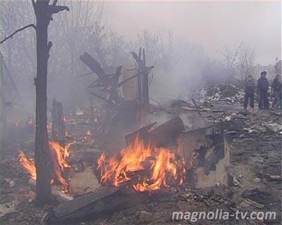 Фото с сайта Магнолии ТВ.