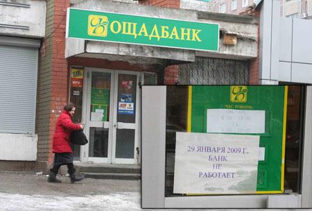 Банк, который подвергся налету, возобновит работу после проведения в нем следственного эксперимента.