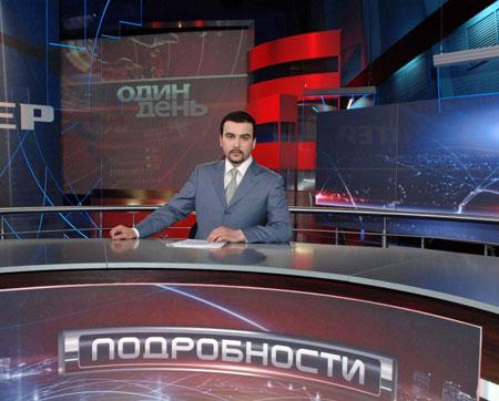 «Подробности» смотрит каждый третий телезритель Украины.