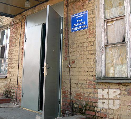 Двери отделения были всегда открыты и для людей, и для живущих в отделении собак
