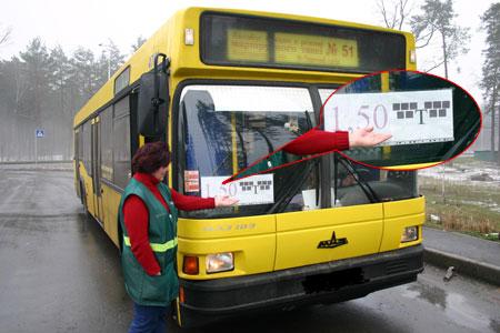 Буква «Т» означает, что это уже не автобус.