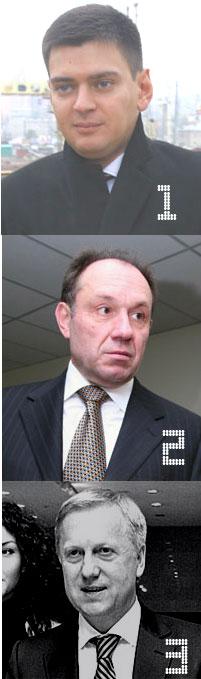 1. Денис Басс. 2.Анатолий Голубченко. 3. Виталий Журавский.