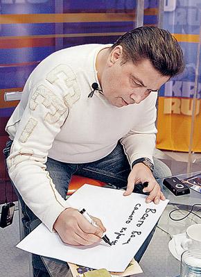 Николай Расторгуев, приехав в «Комсомолку», пожелал читателям счастья.