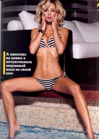 alena-vodonaeva-absolyutno-golaya