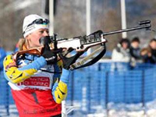 Фото с сайта newsru.ua